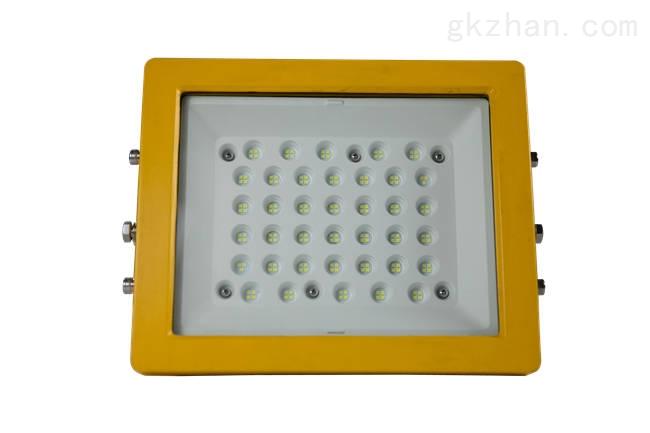 面粉厂LED防爆灯120w防爆泛光灯
