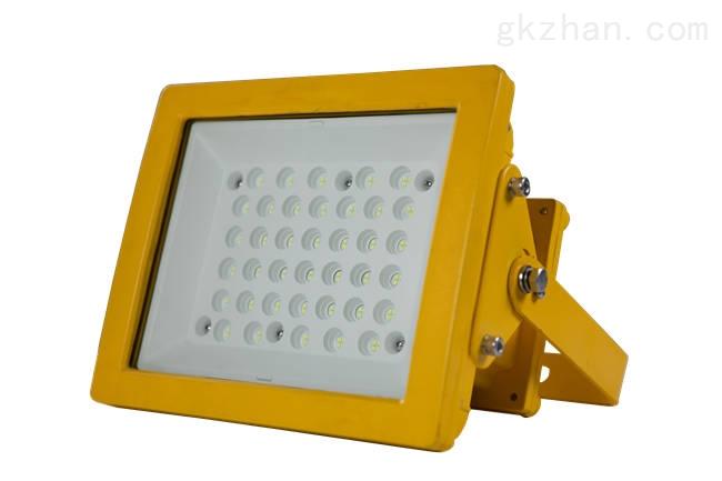 加油站LED防爆灯70w投光灯现货