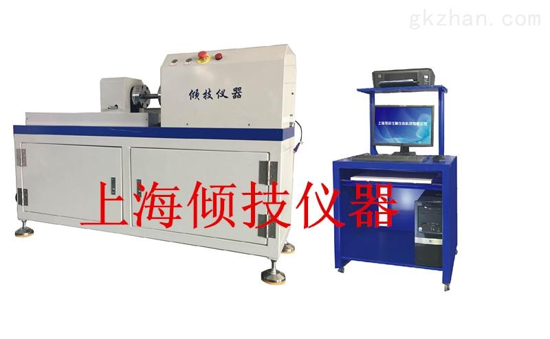 构件抗扭强度试验机