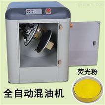 强力混合机 热卖锡膏化工搅拌机 浩恩电子
