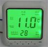 PMA 温控器 KS40-108-9090E-D51 希而科
