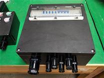 防水防尘防腐照明配电箱