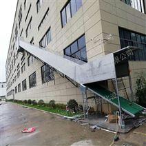 室外三楼四楼卸货装货柜斜坡传送带