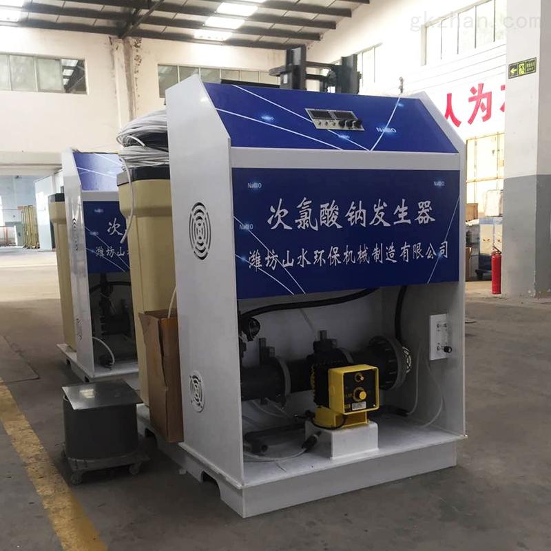 甘肃庆阳自来水消毒装置次氯酸钠发生器组成
