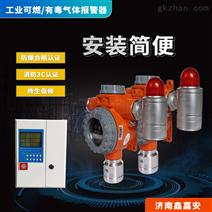丙醇可燃氣體報警器