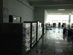 高低温试验箱标准型号