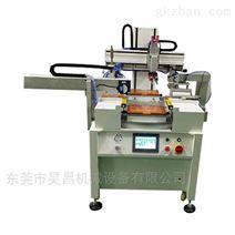 东莞市丝印机,东莞滚印机,丝网印刷机厂家
