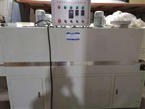 青岛丰业热缩膜糖果盒包装机
