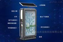 太阳能广告灯箱果皮箱生产厂家WF-04