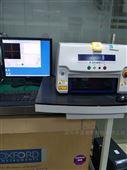 QC专用进口镀层测厚仪