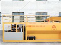 生態修復綠化噴播機云南