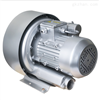 380V单叶轮铝合金漩涡气泵