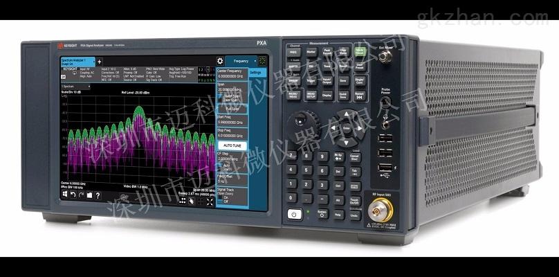 Keysight维修安捷伦N9030B信号分析仪租赁