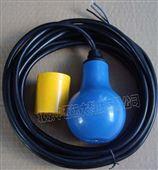 電纜浮球液位開關現貨