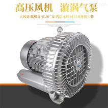 小型高压吹风机