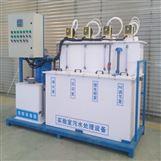 河南平顶山实验室酸碱废水处理设备工艺流程