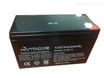 汉韬12V电瓶12V7AH蓄电池铅酸免维护