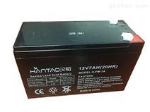 漢韜12V電瓶12V7AH蓄電池鉛酸免維護