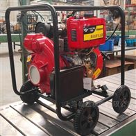 HS40HP100米扬程柴油水泵