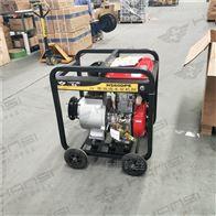 HS60DPE移动式柴油机水泵HS60DPE
