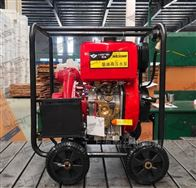 HS30HP防汛应急柴油抽水机