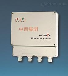 无线数据采集器 :SH24-HY-107R    M364083