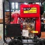 HS30HP上海柴油机3寸高压水泵生产厂家