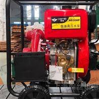 HS30HP80口径柴油消防自吸水泵