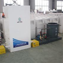 江苏徐州电解法二氧化氯发生器消毒设备安装