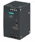 希而科 电源模块 Siemens 6EP1935-6ME21