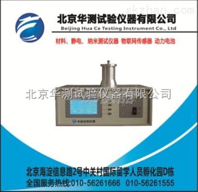 HCCR-3000差熱分析儀