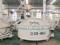 立轴行星式搅拌机-活性粉末混凝土混合设备