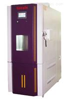 GX-3000-80LB60可程式恒温恒湿箱(防爆)