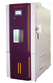 高低温快速温变试验箱(防爆)