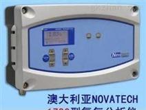 澳大利亚2000-SX(Ex)防爆型氧化锆分析仪