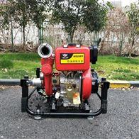 HS25FP手抬机动消防水泵