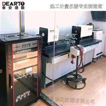热电阻热电偶全自动检定装置