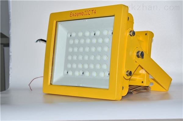 陕西防爆泛光灯BFC8115 LED防爆灯100w