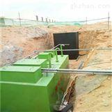医疗专用废水处理设备