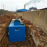 农村小型生活污水处理设备