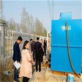 无动力生活污水处理一体化设备