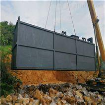 wsz-a-5m3/h一体化污水处理设备