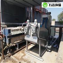 351屠宰厂废水处理 叠螺式污泥脱水机