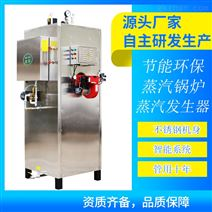 200公斤燃气蒸汽发生器运行操作原则