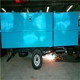 wsz-a-f-1一体化污水处理设备