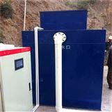 新乡市一体化污水处理设备