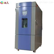 THC-408PF温度可靠性恒温恒湿箱