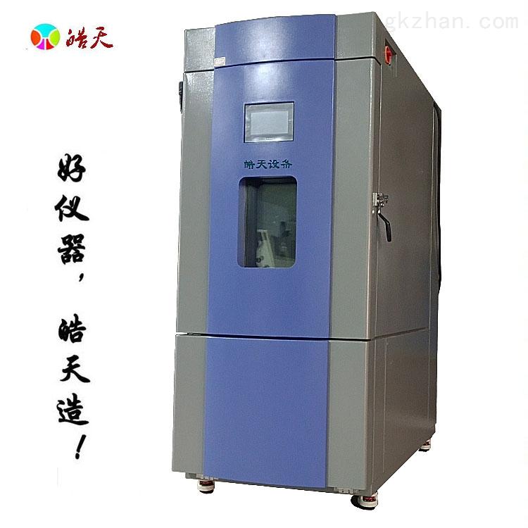 THB-408PF温度可靠性恒温恒湿箱