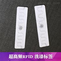 rfid电子标签厂家定制布草洗涤标签