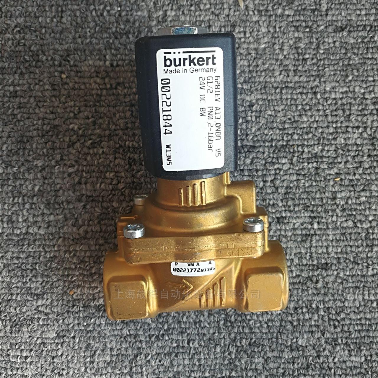 原裝進口寶德burkert6281電磁閥大口徑寶帝